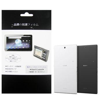索尼 SONY Xperia Z3 Tablet Compact SGP612 平板電腦專用保護貼 量身製作 防刮螢幕保護貼 台灣製作