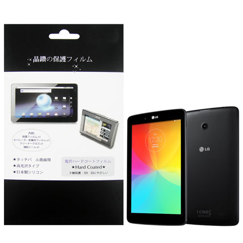 LG G tablet 8.0 V480 LTE WIFI 平板電腦專用保護貼 量身製作 防刮螢幕保護貼 台灣製作