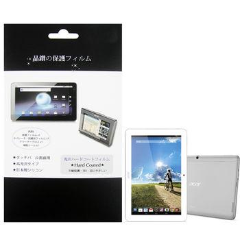 宏碁 ACER Iconia Tab 10 A3-A20 A3-A20FHD 平板電腦專用保護貼 量身製作 台灣製作