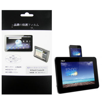 ASUS 華碩 PadFone S PF500KL 平板電腦專用保護貼 量身製作 防刮螢幕保護貼 台灣製作