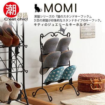 【潮傢俬】MOMI貓咪鞋架
