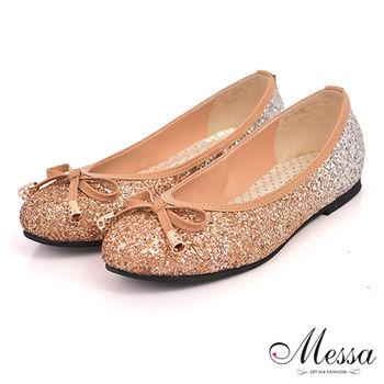 【Messa米莎】(MIT)童話風晶亮閃鑽蝴蝶結內真皮平底娃娃鞋-金色