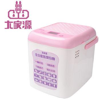 大家源 400/600g全自動製果醬/優格/肉鬆/麵包機 TCY-3501