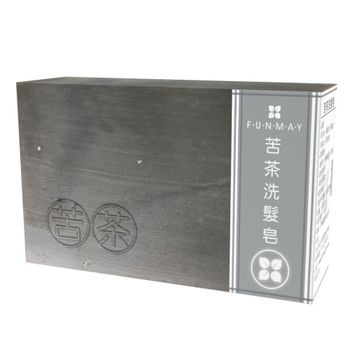 【芳美FUNMAY】苦茶洗髮手工皂(100g)