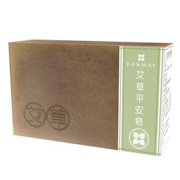 【芳美FUNMAY】艾草平安手工皂(100g)