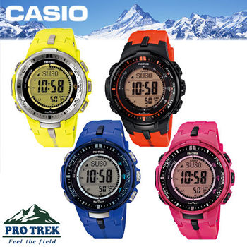 【CASIO 卡西歐 登山錶 系列】數位電波羅盤登山男錶(PRW-3000)
