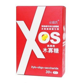 草本之家木寡糖XOS(30粒)x1盒