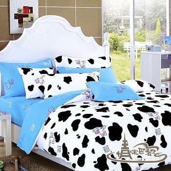 【情定巴黎】 小牛哞哞 100%純棉單人兩用被厚包組