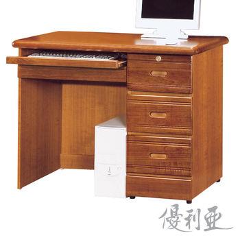 【優利亞-簡約漢克】3.3尺電腦書桌下座(2色)