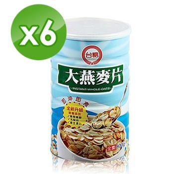【台糖】大燕麥片6罐(800g/罐)