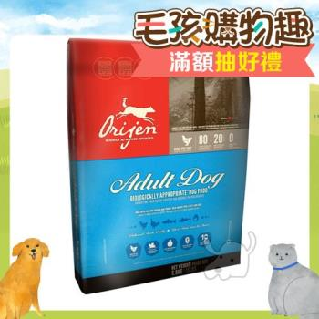 【Orijen】渴望 成犬雞肉配方 犬糧 13公斤 X 1包