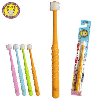 【Japan Mami Buy】日本蒲公英360度兒童牙刷(1支入隨機色)