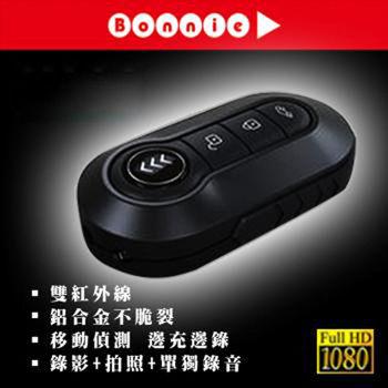 Bonnie K777 Full HD汽車鑰匙 針孔攝影機