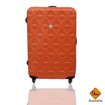 Gate9花花系列ABS霧面28吋輕硬殼旅行箱/行李箱