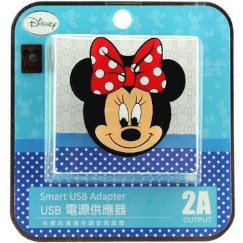 【Disney】立體造型2A充電轉接插頭 USB轉接頭-米妮