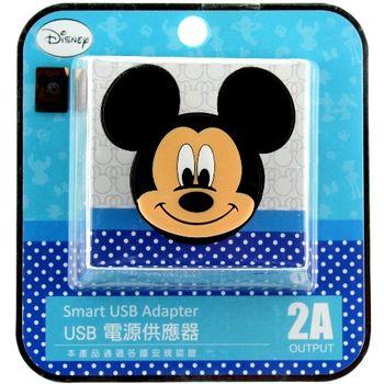 【Disney】立體造型2A充電轉接插頭 USB轉接頭-米奇