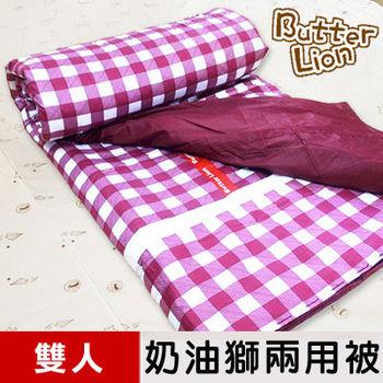 【奶油獅】格紋系列 台灣製造 100%精梳純棉兩用鋪棉被套-雙人(3色可選)