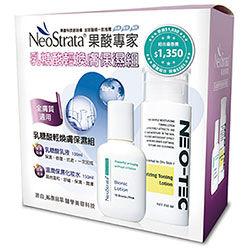 NeoStrata 乳糖酸輕煥膚保濕組