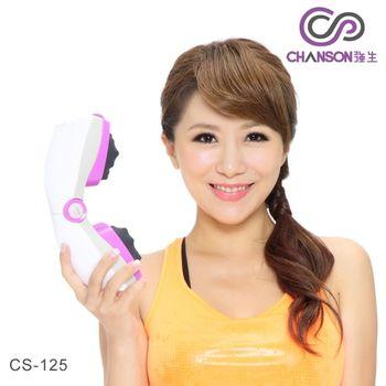 強生S蝴蝶機CS-125