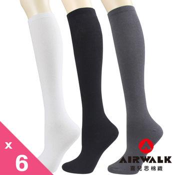 【AIRWALK】純棉 膝下襪 長襪 中統襪-3色(一組6雙)