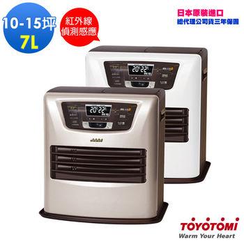《買就送》【日本 TOYOTOMI】7L煤油電暖爐 LC-SL43C-TW(銀色)