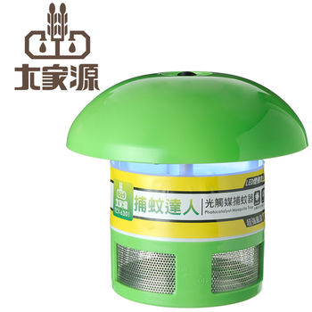 【大家源】 補蚊達人光觸媒捕蚊器TCY-6301