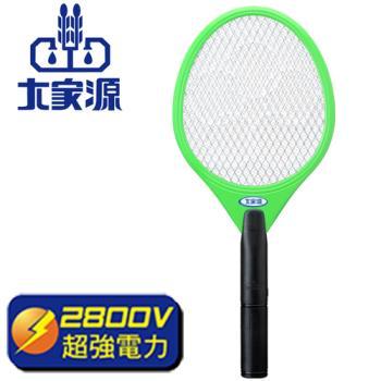 《1+1超值組》【大家源】三層強力電蚊拍TCY-6003(綠)
