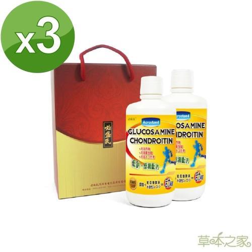 草本之家-真固立葡萄糖胺液1000mlX2瓶(禮盒組3組)