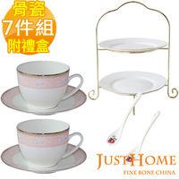 ~Just Home~粉玫瑰園骨瓷午茶7件組 #40 咖啡杯 #43 蛋糕盤 #41