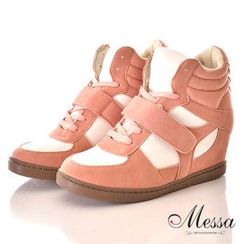 【Messa米莎】繽紛女孩撞色魔鬼氈中筒隱形內增高休閒鞋-粉紅色