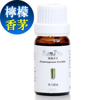 任-ANDZEN 天然草本單方純精油10ml-檸檬香茅