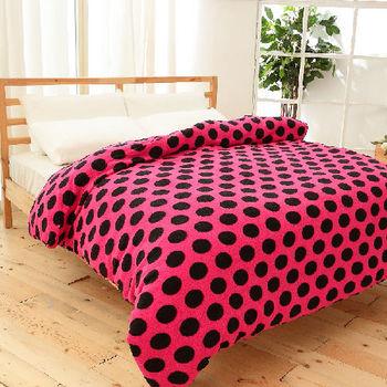 【FOCA】蜜雪絨保暖多用途雙人被套毯/披毯/蓋毯(圓點風格-桃)