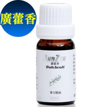 ANDZEN 天然草本單方純精油10ml-廣藿香