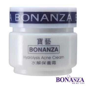 寶藝Bonanza 水解保養霜