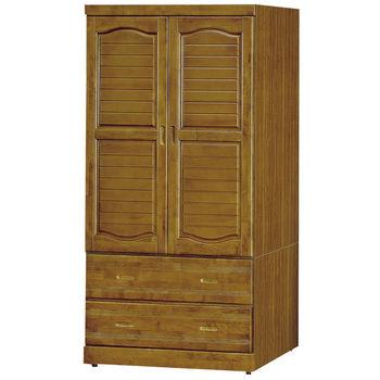 【時尚屋】[G15]雲雅樟木3x6尺衣櫃105-1