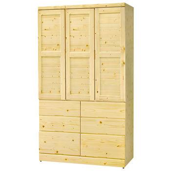 【時尚屋】[G15]樂尚松木4x7尺衣櫃104-3