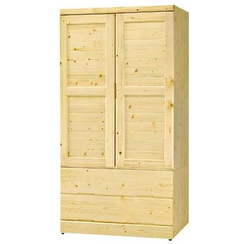 【時尚屋】[G15]松木色3x6尺衣櫥104-2