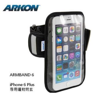 ARKON/ iPhone 6 Plus 專屬運動臂套(ARMBAND 6)