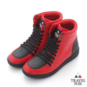 Travel Fox(女) SEXY-性感大膽 撞色高筒休閒鞋 - 野豹紅