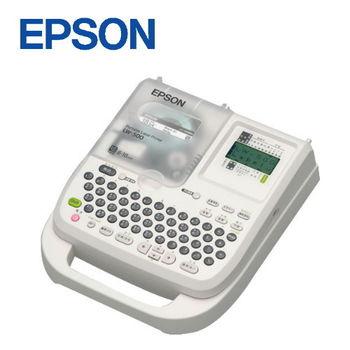 【EPSON】LW-500超輕巧可攜式標籤機