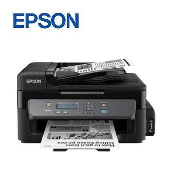 【EPSON】M200 黑白高速網路連續供墨六合一複合機