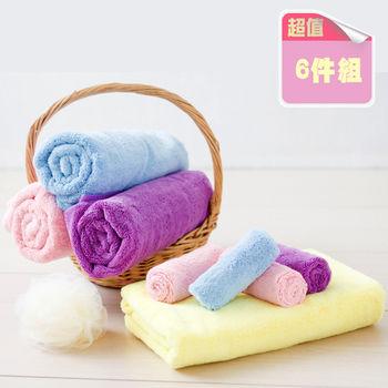 【雪尼爾】六星級柔膚大浴巾組(破盤6入組)