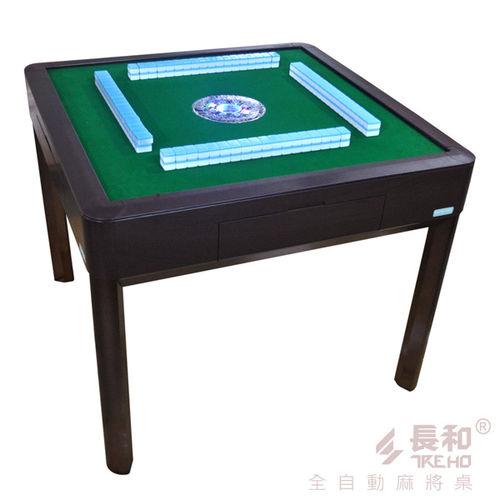 長和新風尚餐桌自動麻將洗牌機-不可摺疊-附專用磁性麻將2副(限新竹以北購買,享到府安裝服務)