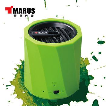 MARUS馬路 多功能行動藍牙重低音喇叭+免持通話(MSK-130-GN)