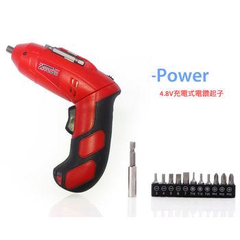X-POWER 4.8V充電式電鑽起子-F0085