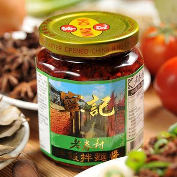 《寧記》老眷村拌飯拌麵醬(280g/罐,共兩罐)