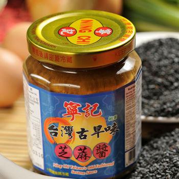 《寧記》黑芝麻醬(280g/罐,共兩罐)