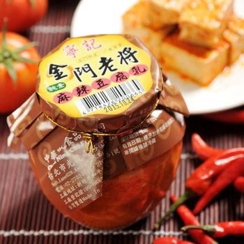 《寧記》金門老將-麻辣豆腐乳(350g/罐,共兩罐)