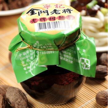 《寧記》金門老將-老牌甜麵醬(350g/罐,共兩罐)