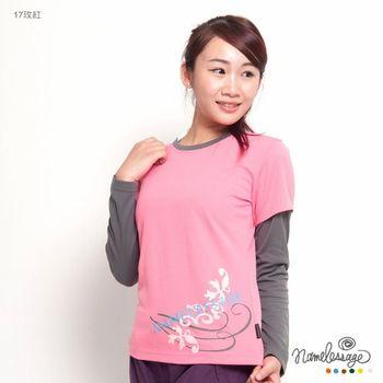 日本namelessage無名世代女款假兩件式吸濕排汗上衣(玫紅/深紫)_42W25